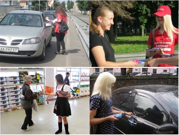 Раздача и распространение листовок в Киеве