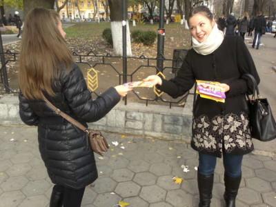 Раздача флаеров в Киеве