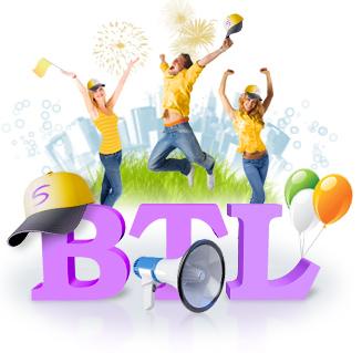 BTL мероприятия в Киеве