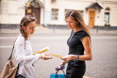 эффективный лифлетинг Киев