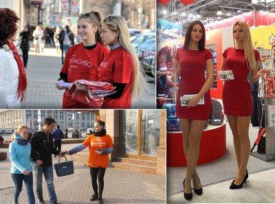 Выбираем лучшие места для раздачи листовок в Киеве