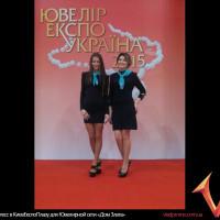 """остес в КиевЕкспоПлазу для Ювелирной сети """"Дом Злата"""""""
