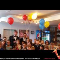 """аниматоры на праздничное мероприятие в """"Автоцентр Голосеевский"""""""