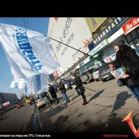 флагомахи на открытии ТРЦ