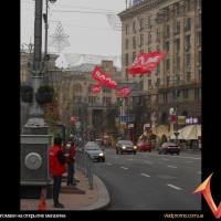 флагомахи на открытие магазина