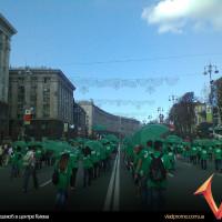 флешмоб в центре Киева