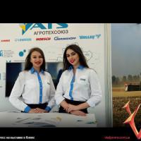 хостесс на выставке в Киеве