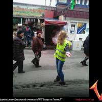 """информирование клиентов в ТРК """"Базар на Лесовой"""""""