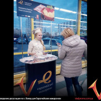 проведение дегустации по Киеву