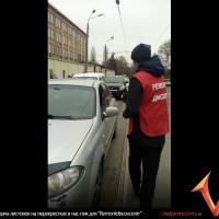 раздача листовок на перекрестках Киев