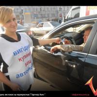 раздача листовок на перекрестках Киева
