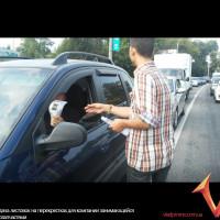 раздача листовок на перекрестках для компании занимающейся автозапчастями