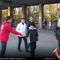 раздача листовок Киев
