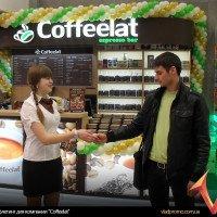 лифлетинг для компании Coffelat