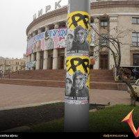 расклейка афиш по Киеву