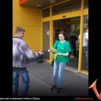 раздача газет Киев