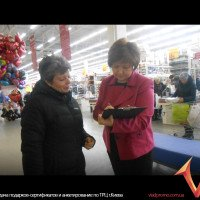 раздача подарков сертификатов и анкетирование в ТРЦ Киева