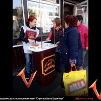 """Проведение дегустации для компании """"Сиро-ковбасна Крамниця"""""""