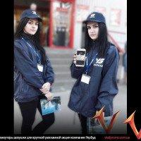 Промоутеры девушки для крупной рекламной акции компании УкрБуд