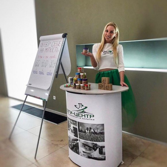 Promo action in Kyiv – organization, and holding