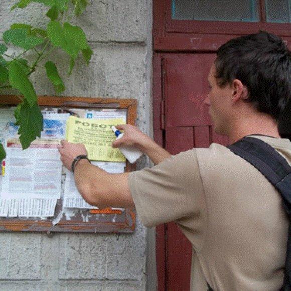 Розклеювання оголошень, афіш в Києві